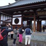 日新館 会津藩と薬草