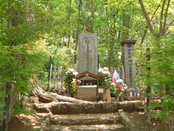 近藤勇墓前祭